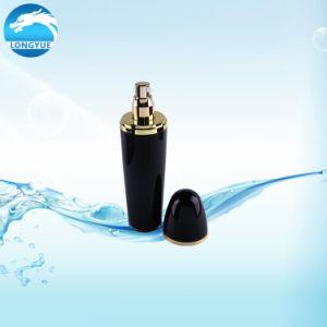 Cosmetic Jar Plastic Jar for Cream pictures & photos