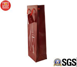 2016 Hotsale Art Paper Paper Bag for Wine, Carrier Bag for Wine, Promotion Bag for Wine pictures & photos
