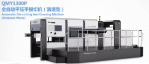 Automatic Die-Cutting and Creasing with Stripping Machine pictures & photos