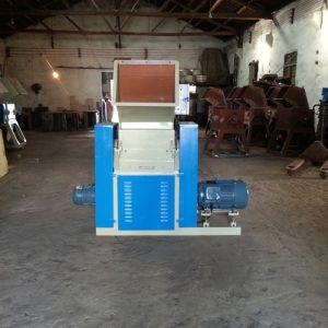 China Ruian Manufacturer Plastic Crushing Machine pictures & photos