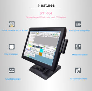 All in One POS Machine with Touch Panel (SGT-664) pictures & photos