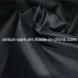 Polyester Nylon Fabric for Down Jacket/Coat/Umbrella pictures & photos