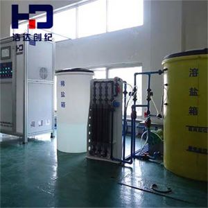 Water Purifier The Manufacture of Chlorine From Brine Electrolysis