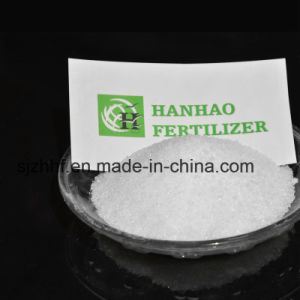 Ammonium Sulphate N20~21% in Fertilizer pictures & photos