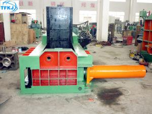 Automatic Hydraulic Baler Machine (Y81/F-1250)
