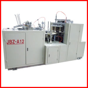 Automatic Paper Cup /Bowl Making Machine pictures & photos