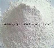 Ethyl Cinnamate with 99% High Quality