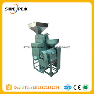 Mini Combined Rice Mill for Sale pictures & photos