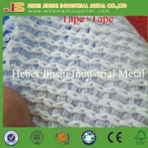 Peru 100% Virgin HDPE Agricultural Green Sun Shade Net Price pictures & photos