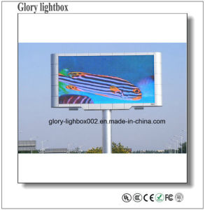 P12.5 Full Color LED Video Display Screen LED Display pictures & photos
