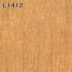 Plain Deign Wallcovering (L1412) pictures & photos