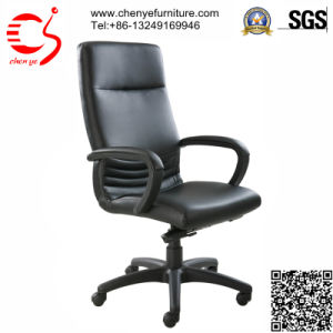 Black Highback Managerial Office Chair with Castor (CY-C8033 KTG)