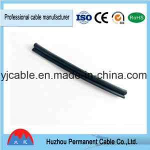 Rg59/RG6/Rg11/Rg58 Coaxial Cable for CCTV/CATV/Camera Copper CCS CCA Price Per Meter 100- pictures & photos