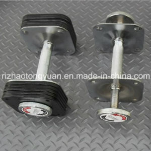 Quick Lock Dumbbell, Adjustable Dumbbell pictures & photos