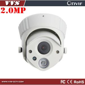 2.0MP Network Onvif IP HD Dome Camera