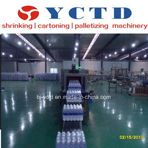 Full Automatic PE Shrinking Film Wrapping Packaging Machine (YCTD) pictures & photos