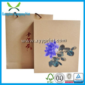 Custom Made Folding Kraft Paper Gift Boxes Printing Wholesale pictures & photos