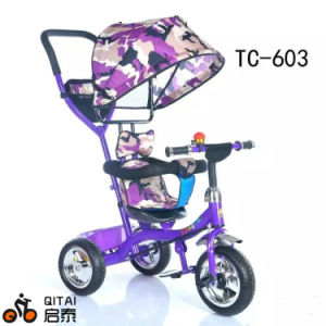 4 in 1 Child Multifunction Baby Tricycle, Baby Stroller, Kids Tricycle Three Wheeler Pram pictures & photos