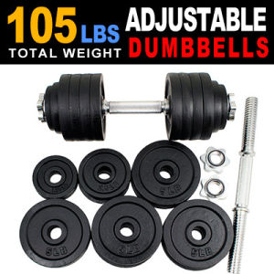 One 105 Lbs Adjustable Weight Dumbbells Set Kit 52.5 X 2PCS Dumbbell Plate (HD0235)