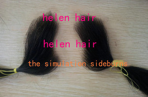 Thehuman Hair Lace False Sideburns The Simulation Sideburns
