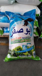 Topselling 25kg Bulk Laundry Washing Powder pictures & photos