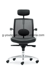 Durable Aluminum Base Hot Selling Meeting Chair Office Furniture pictures & photos
