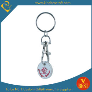 Wholesale OEM Custom Trolley Coin Key Chain pictures & photos