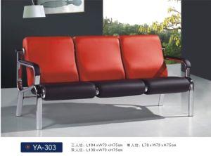 Orange Leather Barber Sofa Leisure Home Sofa (YA-303) pictures & photos