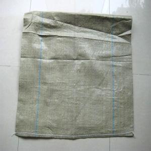 PP Woven Bag /Plastic Bag Fk-67 pictures & photos