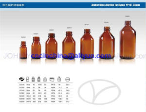 Amber Glass Bottles for Syrup PP18, 24mm pictures & photos