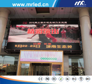 Giant LED Sign Billboard Display Screen pictures & photos