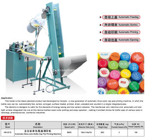 Full Automatic Plastic/Metal Caps′ Printing Machine /Printer pictures & photos