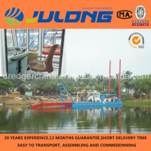 6-20 Inch Hot Selling Good Quality High Efficiency Cutter Suction Dredger