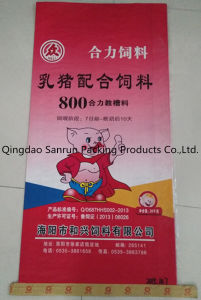 Plastic Packing Bag for Feed Fertilizer Putty Powder pictures & photos