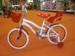 Bicycle-Toys-Kids Bike Toy-Kids Bike (HC-KB-21147) pictures & photos