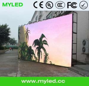 P6mm SMD3535 Rental LED Panel Display (640*640mm die-casting) pictures & photos
