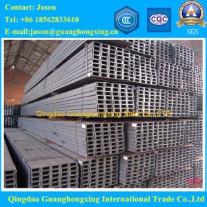 Q235, Ss400, S235jr, Q345b, A36, Carbon Steel Channel pictures & photos