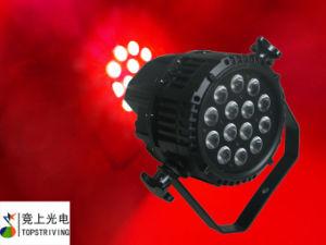 Waterproof Light / IP 65 Outdoor PAR Light with 14* 8W 4 in 1 (DORIS RGBW 14)