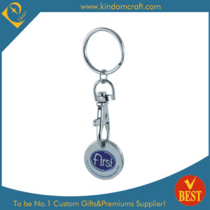 Hot Sale High Quality Metal Trolley Token Coin pictures & photos