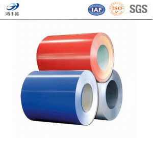 Low Price PPGI Prepainted Steel Coil Made in China