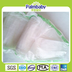Wholesale B Garde Baby Diaper/Free Sample pictures & photos