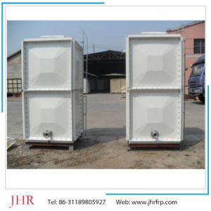 FRP Fiberglass Storage Panel Water Tank pictures & photos