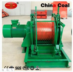 China Coal Explosion-Proof Underground Mining Wire Rope Electric Winch pictures & photos