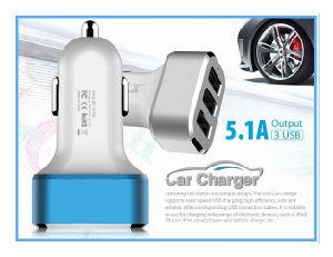 3 USB Ports 5V5.1A Car Charger (CC-049)