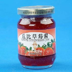 Famous Brand Salad Sauce Storage Glass Bottle Jam Jar pictures & photos