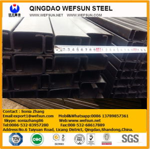 C Steel Channel pictures & photos