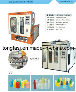 Double Station Extrusion Blow Molding Machine pictures & photos