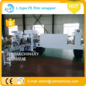 Automatic Bottle PE Film Shrink Wrapping Packing Machine pictures & photos
