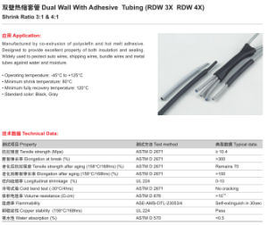 Dual Wall with Adhesive Tubing (RDW3X RDW4X) Shrink Ratio 3: 1 & 4: 1 pictures & photos
