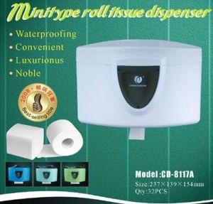 Paper Dispenser (CD-8117A)